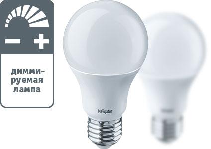 Комплект светодиодных ламп Philips H11/H8/H16 X-treme